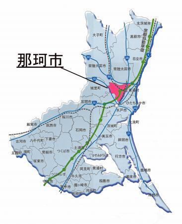 位置と地勢 | 那珂市公式ホームページ