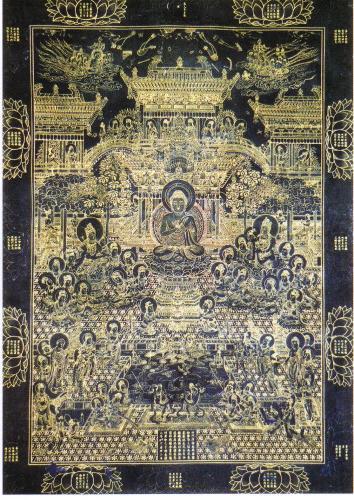 9紺紙金泥清海曼荼羅