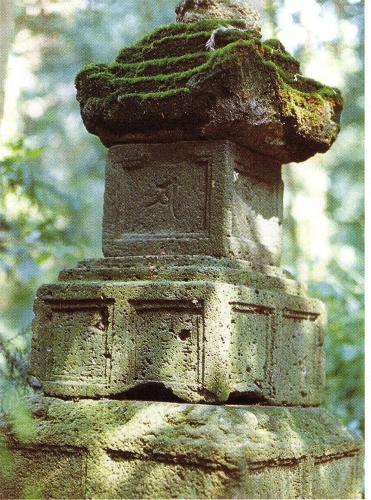 66宥尊の墓