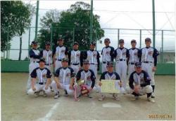 菅谷ソフトボール表彰