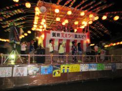飯田夏祭り6