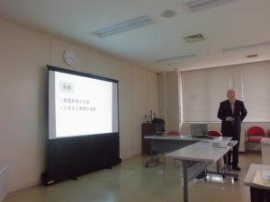 H28選考会(日独自然保護研究会)