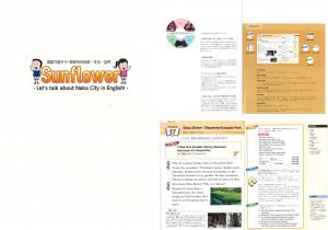 H27採択【提案】日独自然保護研究会