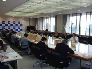 第1回総合開発審議会