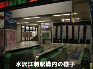 2水沢江刺駅構内の様子