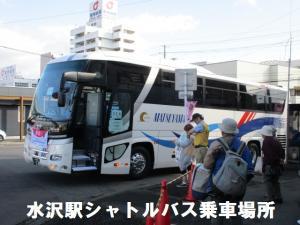 5水沢駅シャトルバス乗車場所