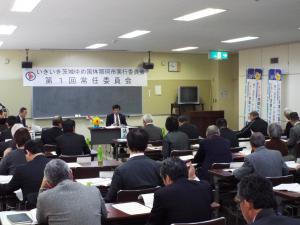 第1回常任委員会(2)