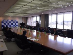 第3回総合開発審議会