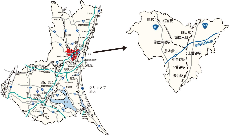 キホン情報 那珂市の位置