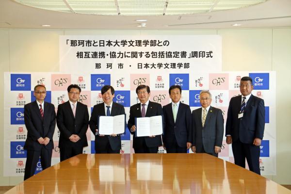 日本大学協定調印式