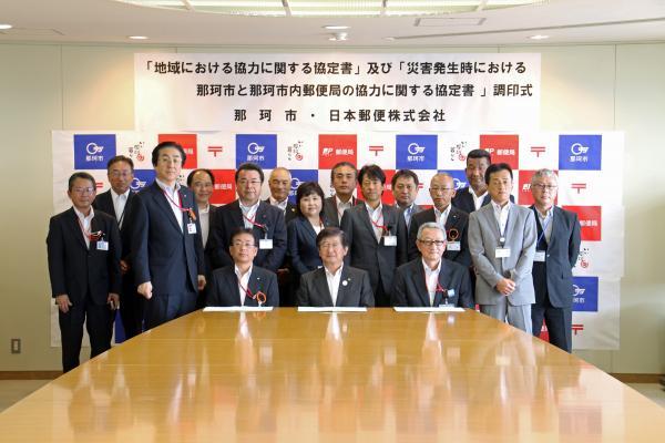 日本郵便協定調印式