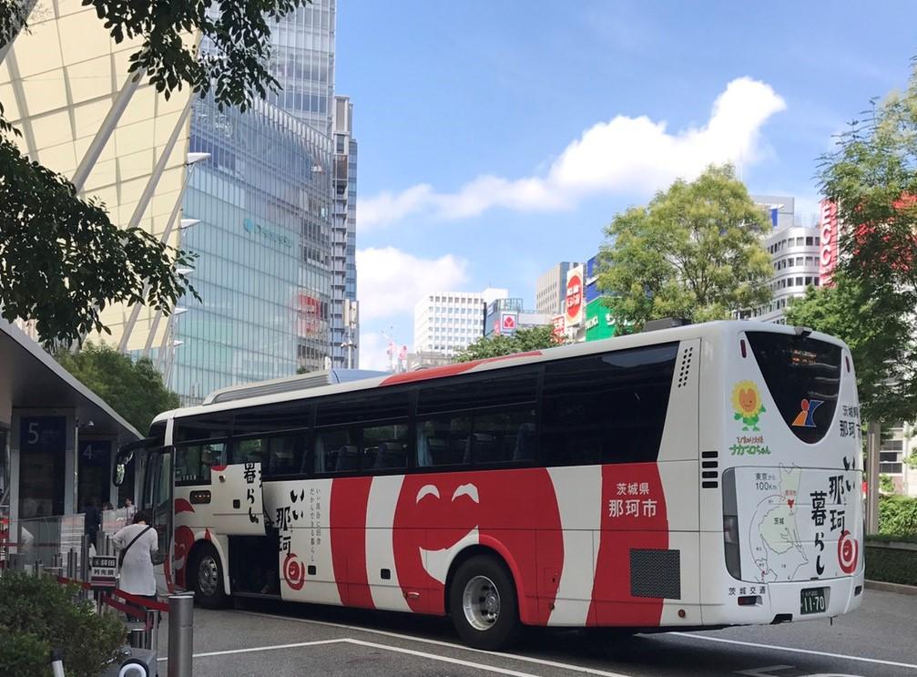 いぃ那珂暮らし号に東京駅にて乗車中(1)