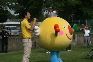 地区対抗ソフトボール、バレーボール大会開会式