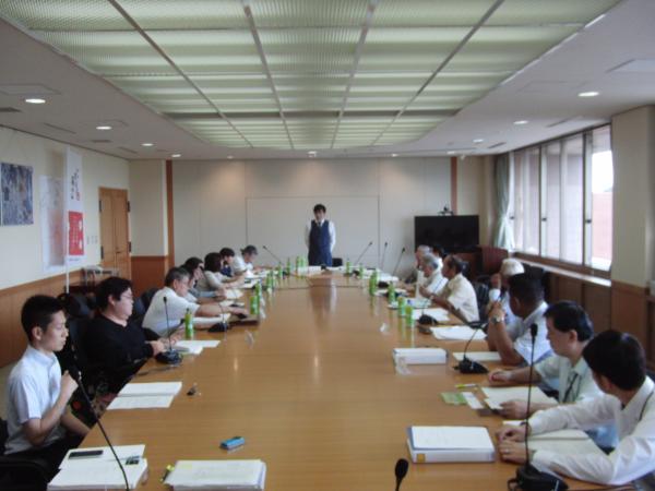 第4回総合開発審議会