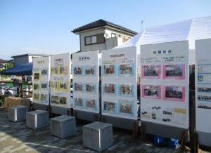 5部会の事業展示