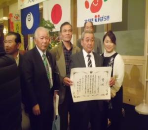 茨城県議会議長賞(2)