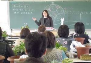 委員長あいさつ カルチャー教室
