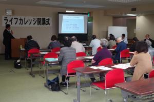 『h3001ライフカレッジ(開講式)』の画像