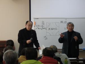 リーダー養成講座基調講演(長谷川先生・外岡先生)