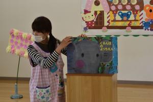 グルんぱの幼稚園