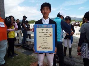 少年標準障害飛越競技2位中島双汰
