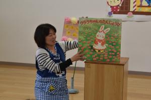 大型絵本「ウララちゃんの誕生日」