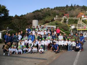 『筑波山4』の画像