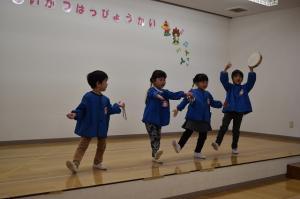4歳児の歌
