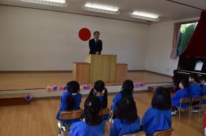 第3学期園長先生式辞
