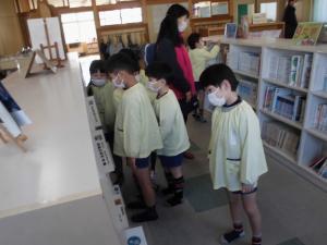 図書室の見学
