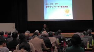 新宿自治会(2)