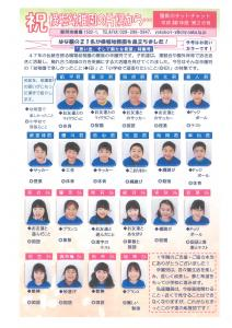 横堀幼稚園の片隅から・・・No.28