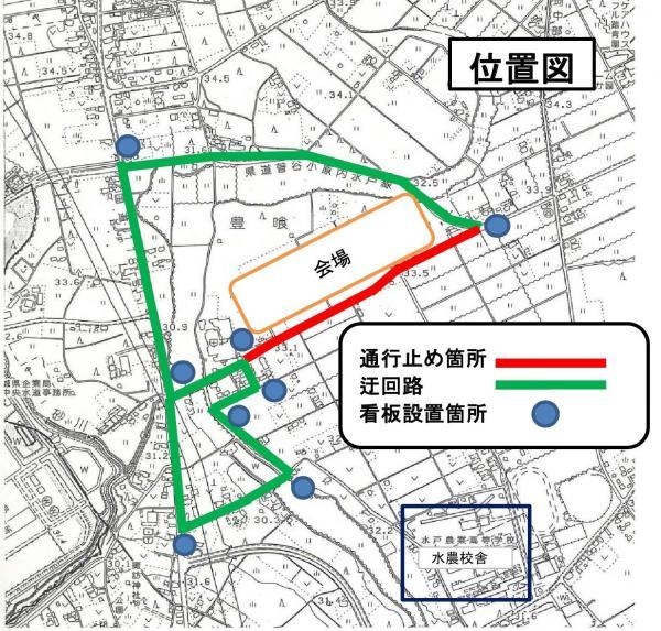 馬術競技リハーサル大会交通規制マップ