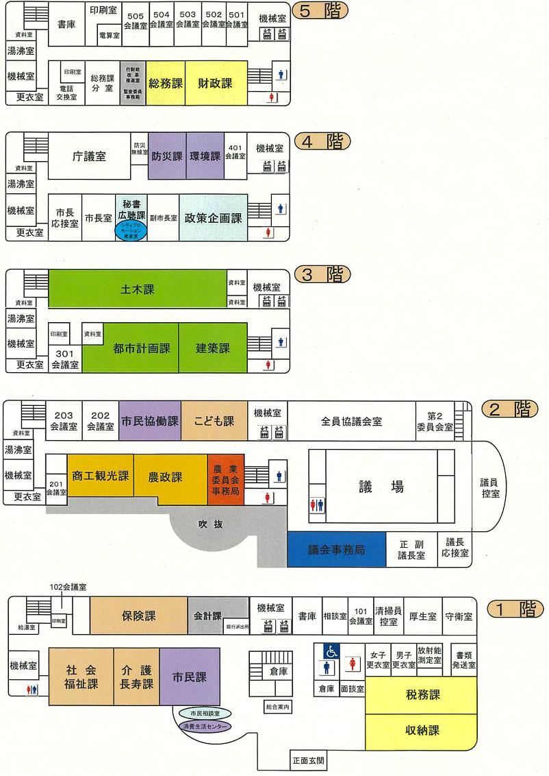 那珂市役所各階平面図