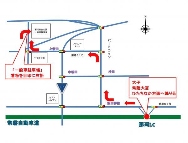 那珂ICから那珂総合公園へのアクセス