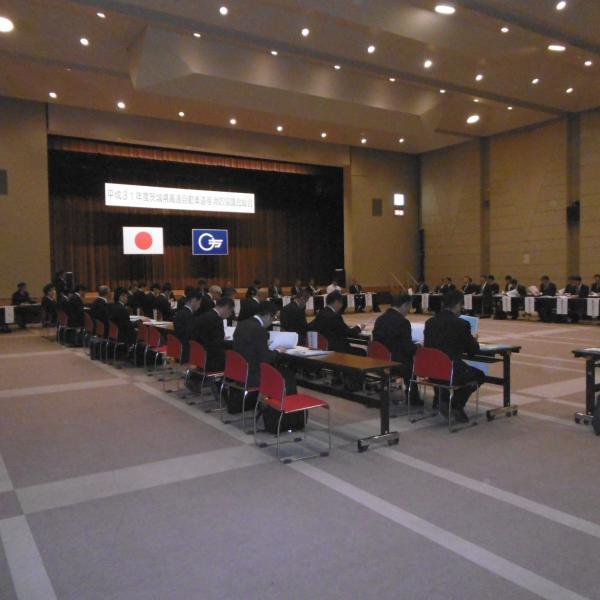 平成31年度茨城県高速自動車道等消防協議会総会(2)
