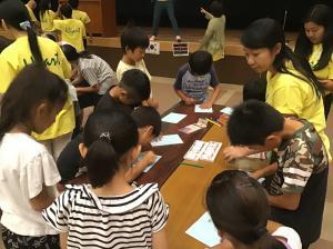 R1イマージョンスクール(7月)4