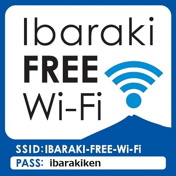 free-wi-fi-sticker2