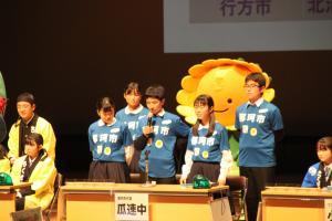 郷土検定県大会2