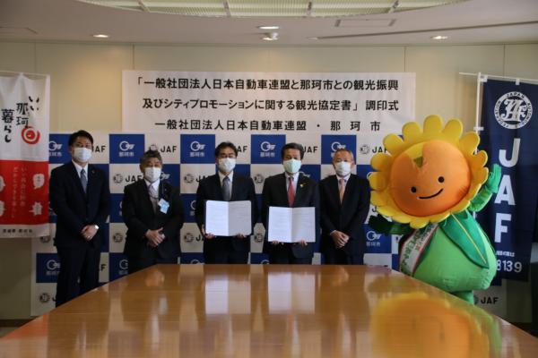 (一社)日本自動車連盟との調印式