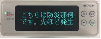 文字表示器(中)