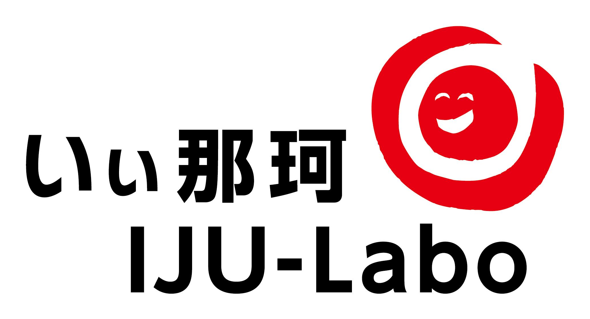 IJU-Laboロゴマーク