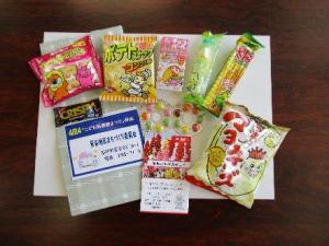 お菓子の詰め合わせ(無料)