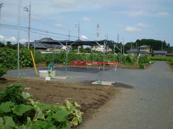 芳野市民農園