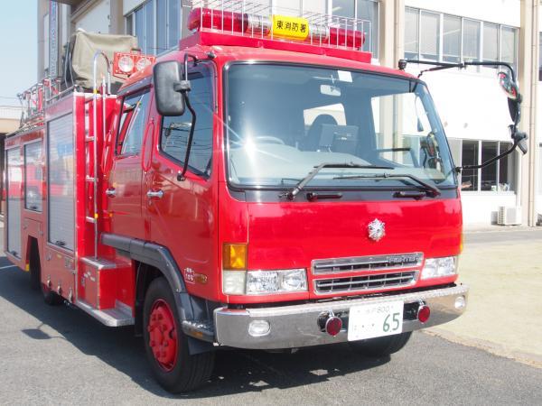 東消防1号車