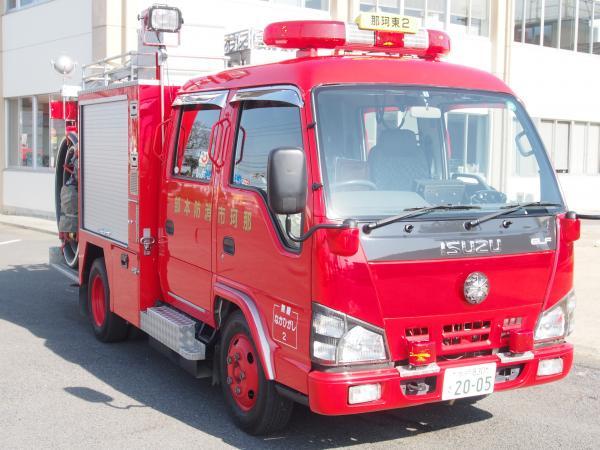 東消防2号車
