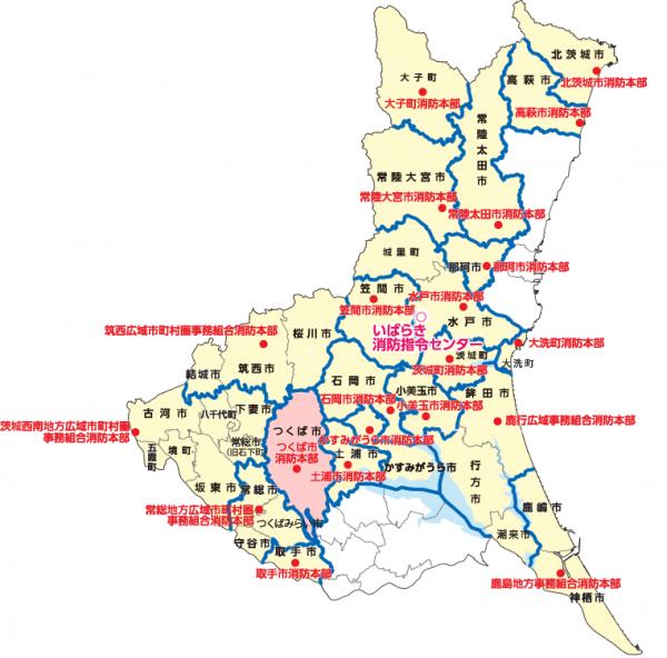 消防広域地図