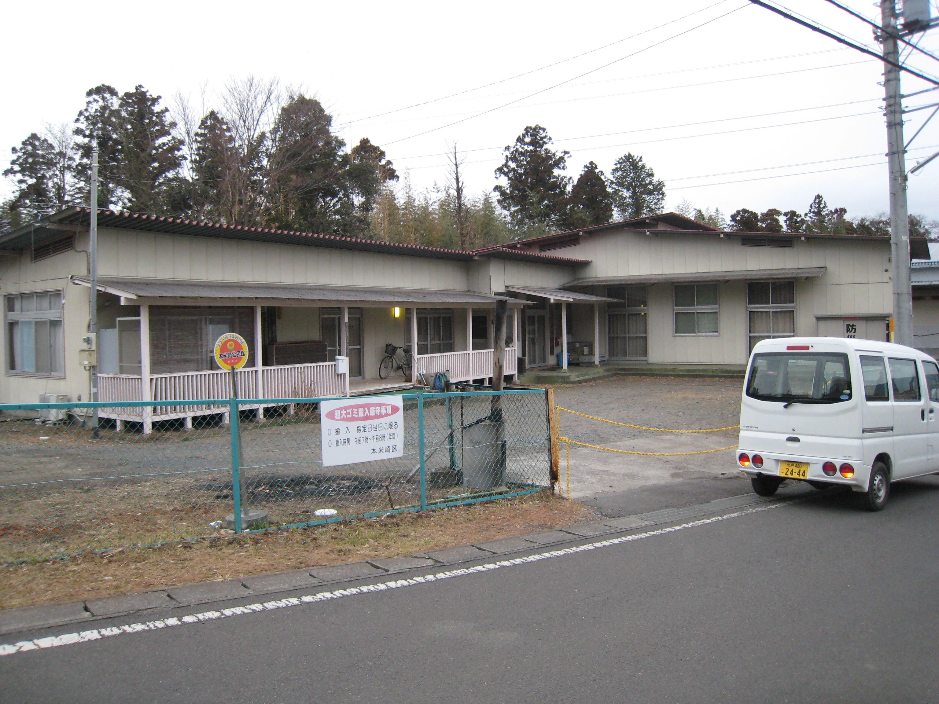 施設:①神崎第1投票区 本米崎公民館
