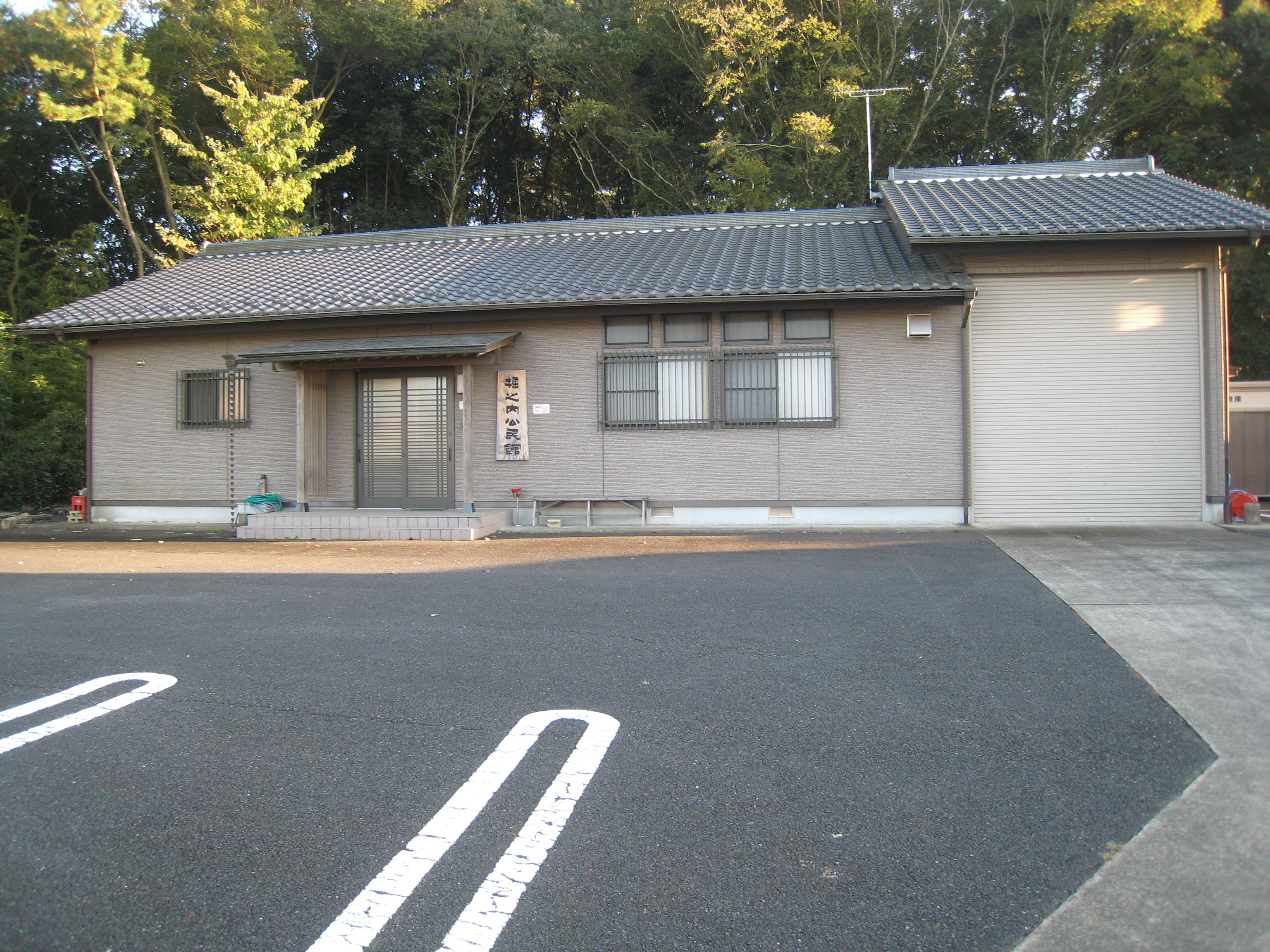 施設:⑧菅谷第4投票区 堀之内公民館