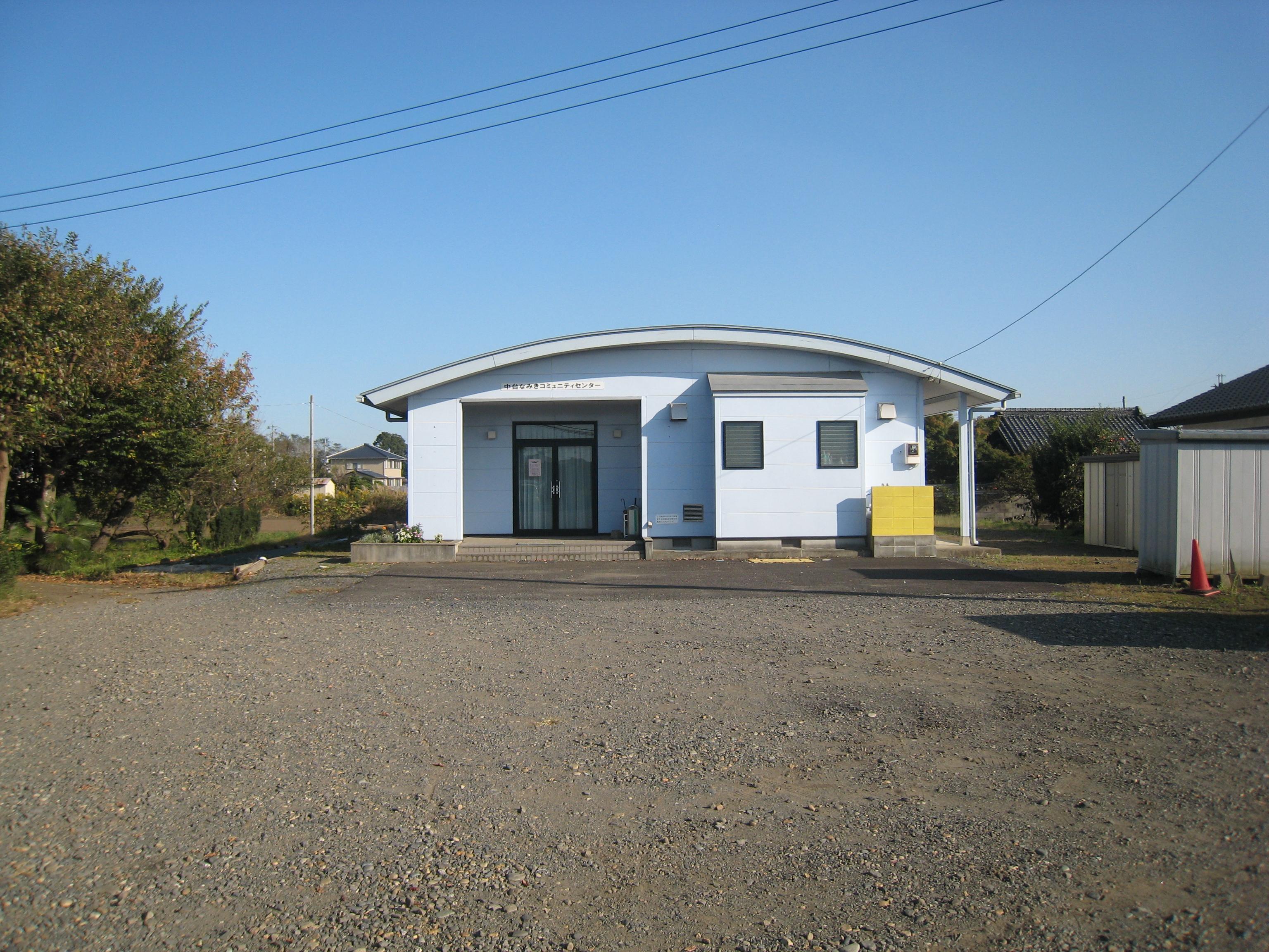 施設:⑬五台第3投票区 中台なみきコミュニティセンター